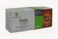 «Медь активная» - Витаминно-минеральный комплекс