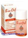 Bio-Oil Масло косметическое от растяжек и шрамов 60 мл. Био Оил