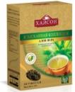 Чай зеленый Хайсон Алое Верв 100 г Hyson Tea Aloe Vera