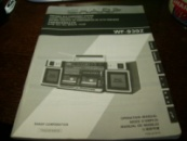 Мануал инструкция по эксплуатации магнитолы SHARP WF- 939Z
