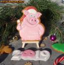 Новогодние Пряники «Год Свиньи»