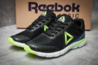 Кроссовки женские 12125, Reebok  Harmony Racer, черные ( 38 39 40  )