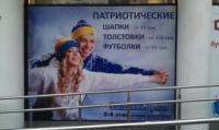 Поклейка и демонтаж оракала и оформление витрин в Днепропетровске