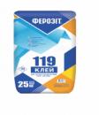 Ферозит 119 клей для системи бетоль