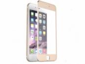 Защитное стекло 4D для iPhone 6/6s Gold