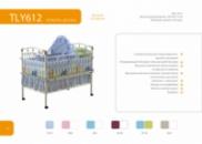 TLY-612R детская кроватка