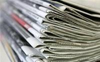 Подготовка материалов для публикаций в СМИ