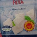 Сыр Фета, 200 грамм, производство Италия