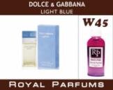 Духи Royal Parfums (рояль парфумс) 100 мл Dolce&Gabbana «Light Blue»