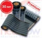 Инфракрасная нагревательная пленка NAOS HeatFlow сплошная Premium HFS0510  30 лет срок службы