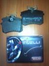 задние тормозные колодки Intelli D653E для VW\Skoda