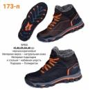 Кожаные зимние ботинки мужские 40-45