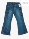 Джинсы для девочек детские «8 карманов» синие стрейчевые, бренд «New Look» (Великобритания)