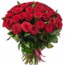 51 червона троянда (70 см)