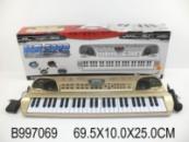 Детское Пианино - синтезатор HS5420С