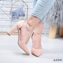 Взуття в наявність!