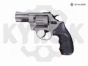 Револьвер флобера Stalker Titanium 2.5« syntetic»