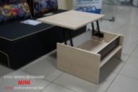 Стол журнальный под ноутбук MINI
