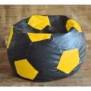 Черно-желтый кресло-мяч из экокожи