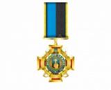 Медаль «Перемога за нами» сектор Б