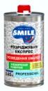 РАЗБАВИТЕЛЬ-ЭКСПРЕСС SMILE 4.5 л