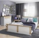 Спальный гарнитур «Арсал»