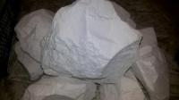 Мел природный Сумской (Могрица) пищевой 300 гр.