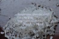 Полиэтилен высокого давления - аналог 158 (ПЭВД,LDPE)
