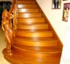 Ступени для лестниц. Купить ступени для лестниц Кривой Рог