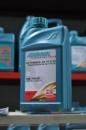 Трансмиссионное масло ADDINOL GETRIEBEOL GH 75 W 90