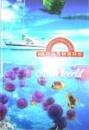 Дневник «Найрозумніший» 2013 тв. обл. ЛАК «Океан»