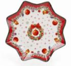 Тарелка фарфоровая «Рождественский орнамент» Ø20.5см