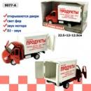 Машина инерционная музыкальная Газель 9077-A Магазин продукты