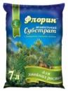 Флорин для хвойных растений