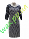 Платье тёплый трикотаж