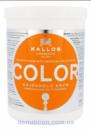 Маска для волос Kallos color 1000 мл.