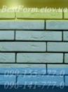 Форма силиконовая для гипсового камня 001