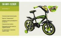 Велосипед SX-001-12ЗЕЛ 12«