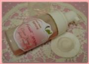 Очищающая кремовая пенка «Fruit yogurt»
