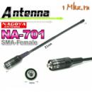 Антенна Nagoya NA-701 SMA-Female VHF/UHF 144/430MHz