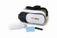 Очки виртуальной реальности VR BOX 2.0 c пультом УЦЕНКА (031001)