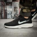 Кроссовки мужские Nike Zoom Air, черные