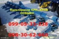 Сельхозтехника, продажа сельскохозяйственной техники. КРНВ-4.2;КРНВ-5.6-02;КРНВ-5.6-04