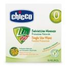 Салфетки защитные в индивидуальных упаковках Chicco 15 шт. (01875.30)