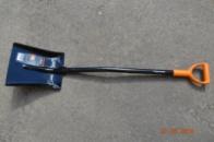Совковая лопата Fiskar для бетона (132911)