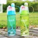 Бутылка спортивная Bottle с распылителем (600 мл)