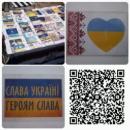 Услуги по производству магнитов и наклеек в г. Днепропетровске тел.: (056) 789-79-22