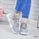 Кроссовки женские Baby серый