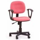 Кресло молодежное «Halmar Darian» 5 цветов
