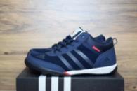 Adidas Daroga Blue (41-45)